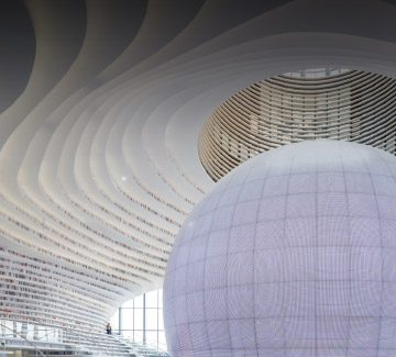 La bibliothèque à Tianjin-Binhai : cascade de livres