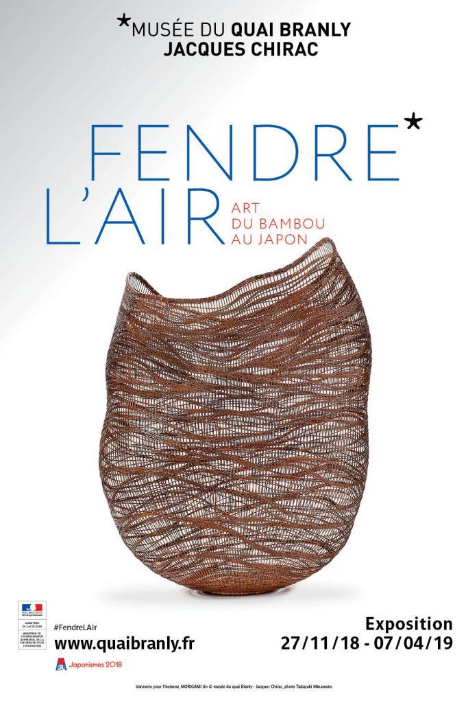 fendre-lair-exposition-paris